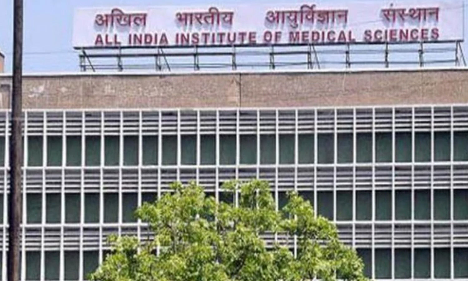 AIIMS sets up task force to develop COVID-19 management protocol