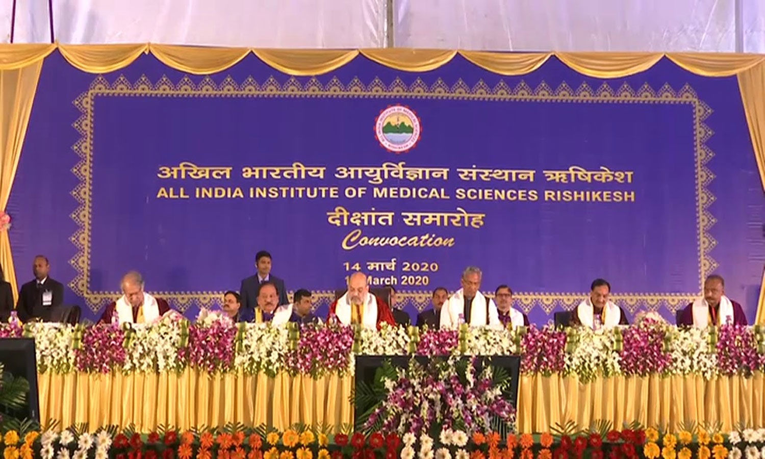 Amit Shah chief guest at AIIMS Rishikesh 2nd Convocation, promises AIIMS in each state