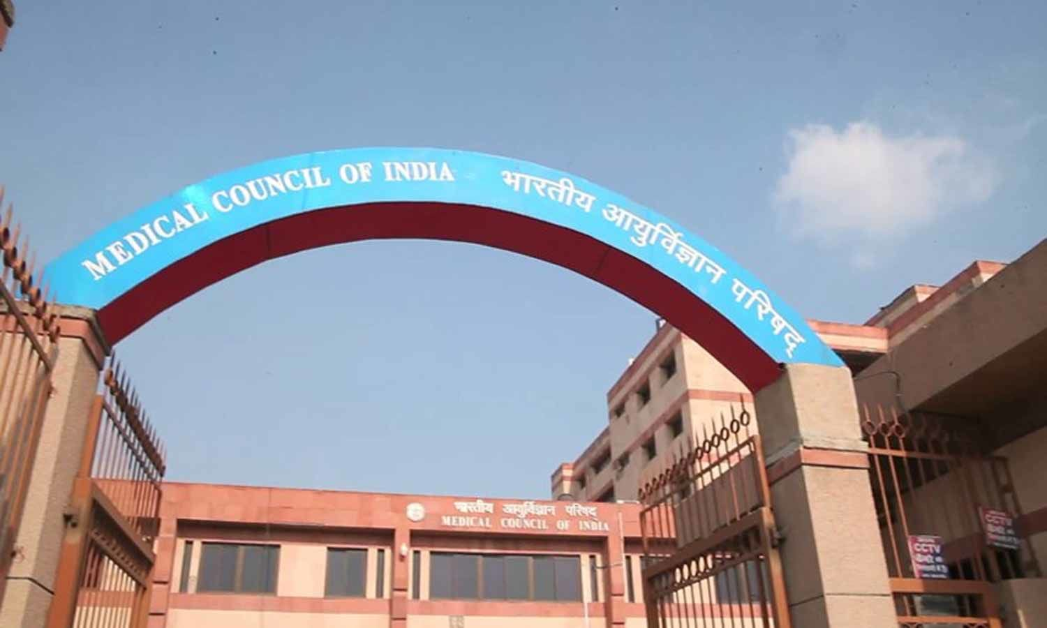 MCI files 3 applications in Supreme Court on MBBS, PG Medical and SS admissions
