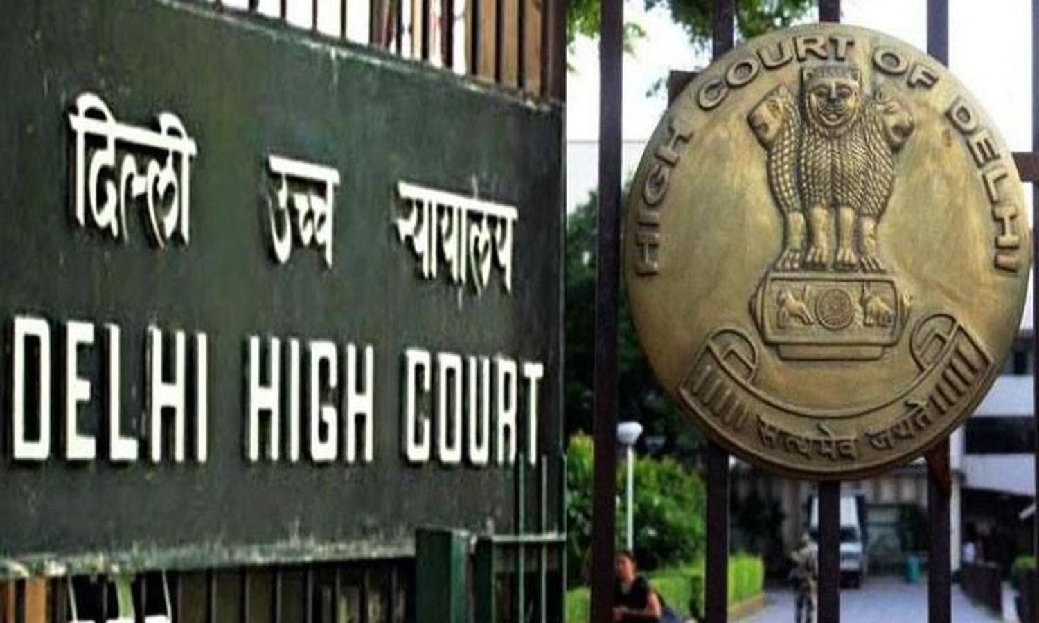 27 percent OBC reservation in medical, dental colleges: Demand in Delhi HC