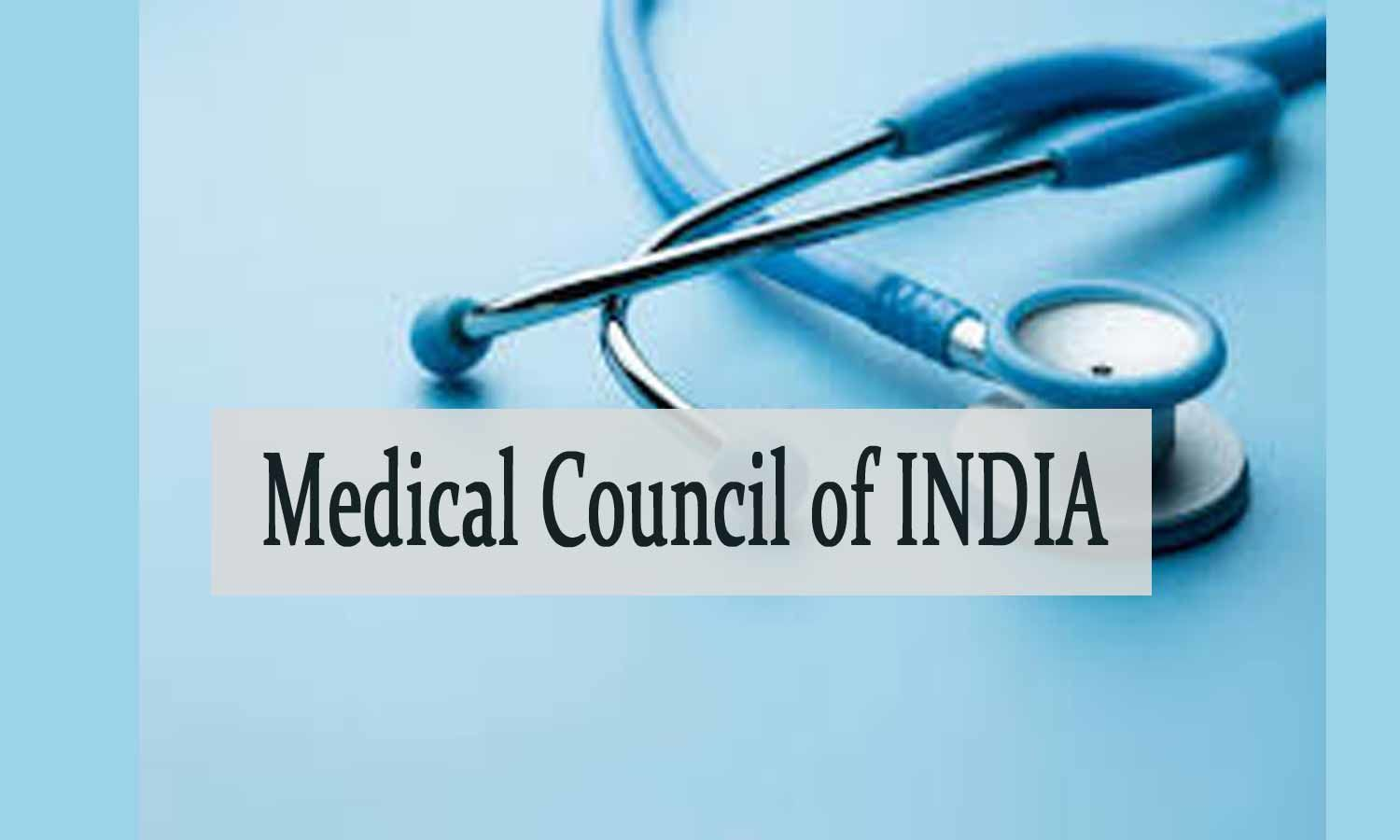 Conduction of MD, MS Exams: MCI BOG issues advisory to Medical colleges, gives deadline