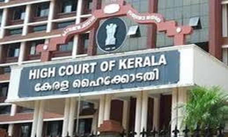 No postponement of NEET, No centres Abroad: Kerala HC dismisses plea