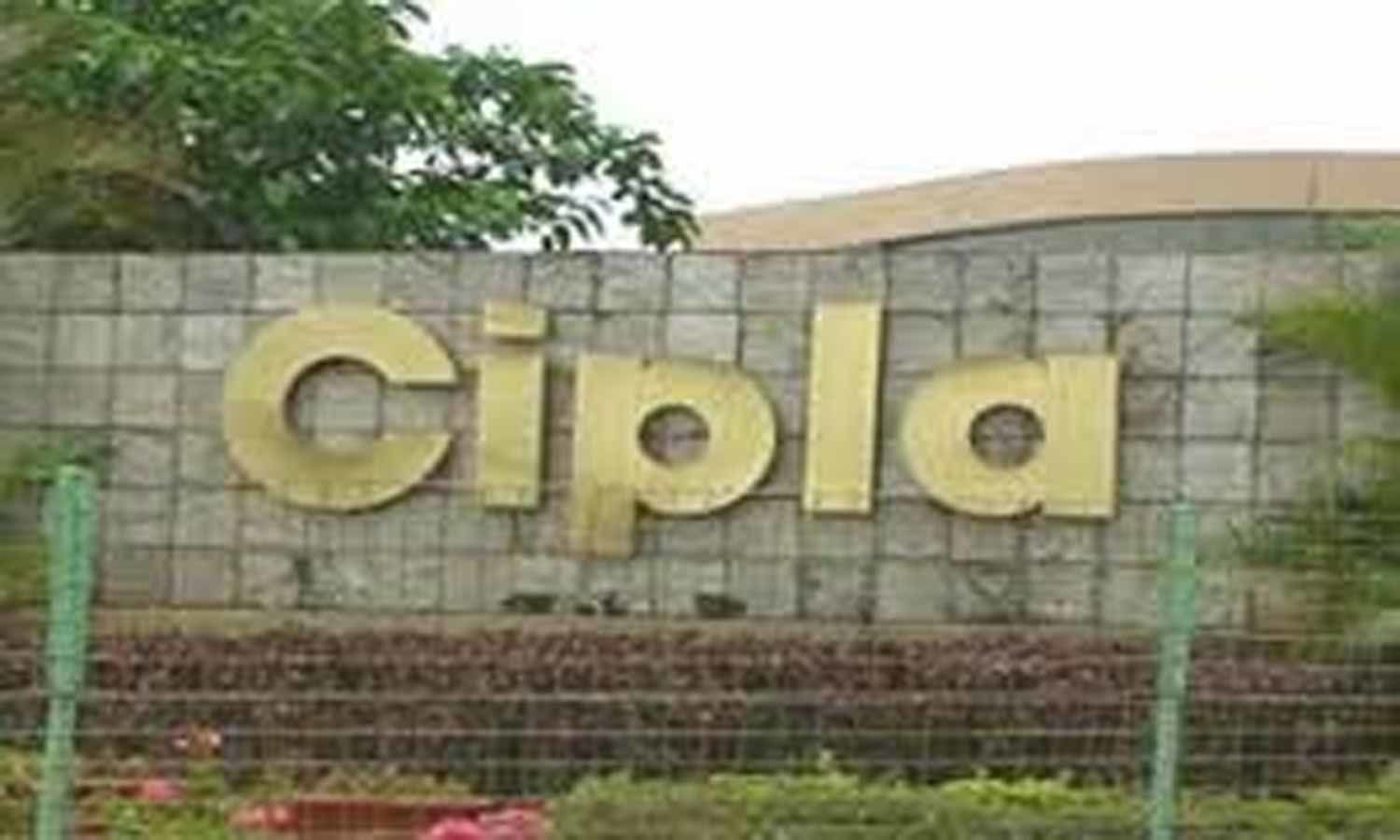 Cipla receives final approval for generic version of Migranal(Dihydroergotamine Mesylate Nasal Spray) with a Competitive Generic Therapy Designation