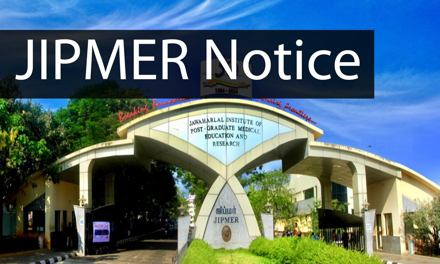 Upcoming Theory, Practical exams 2020: JIPMER issues notice