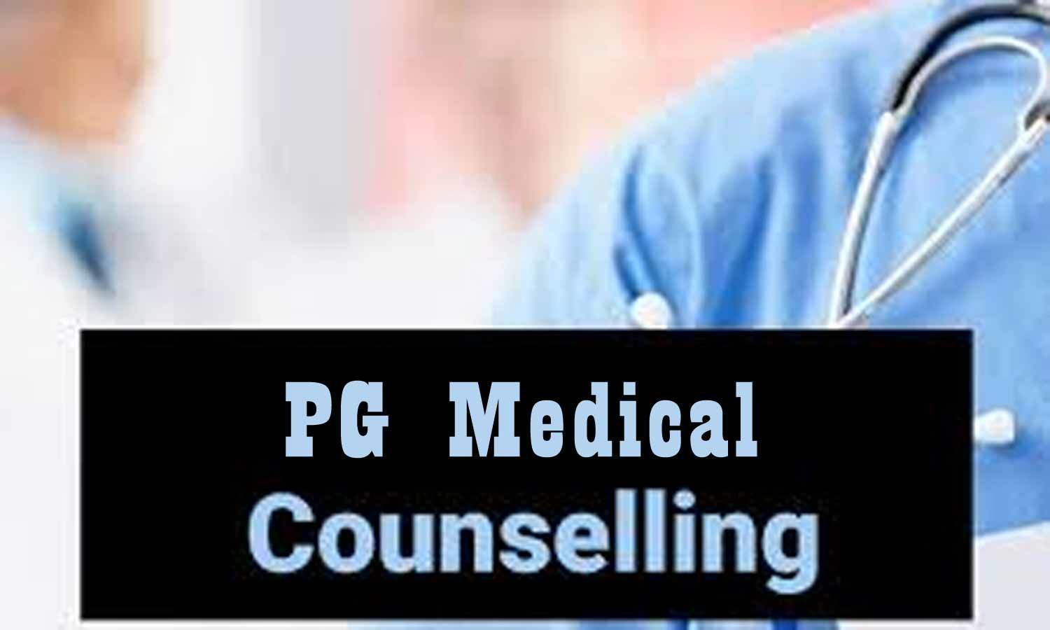 NEET PG Round 2 counselling: MCC releases list of Indian To NRI Eligible Candidates