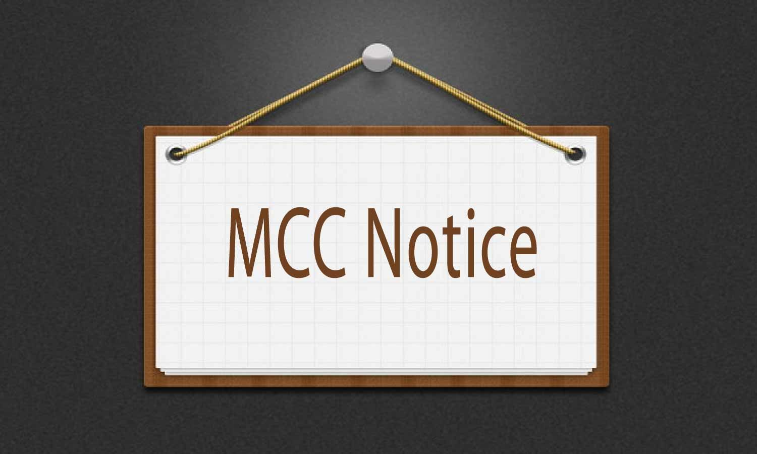 PG Medical Counselling: MCC further extends deadline for Round 1 resignation to June 2020