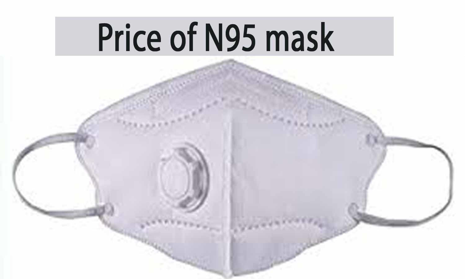 Ensure Parity in price of N-95 masks or face action: NPPA tells sellers