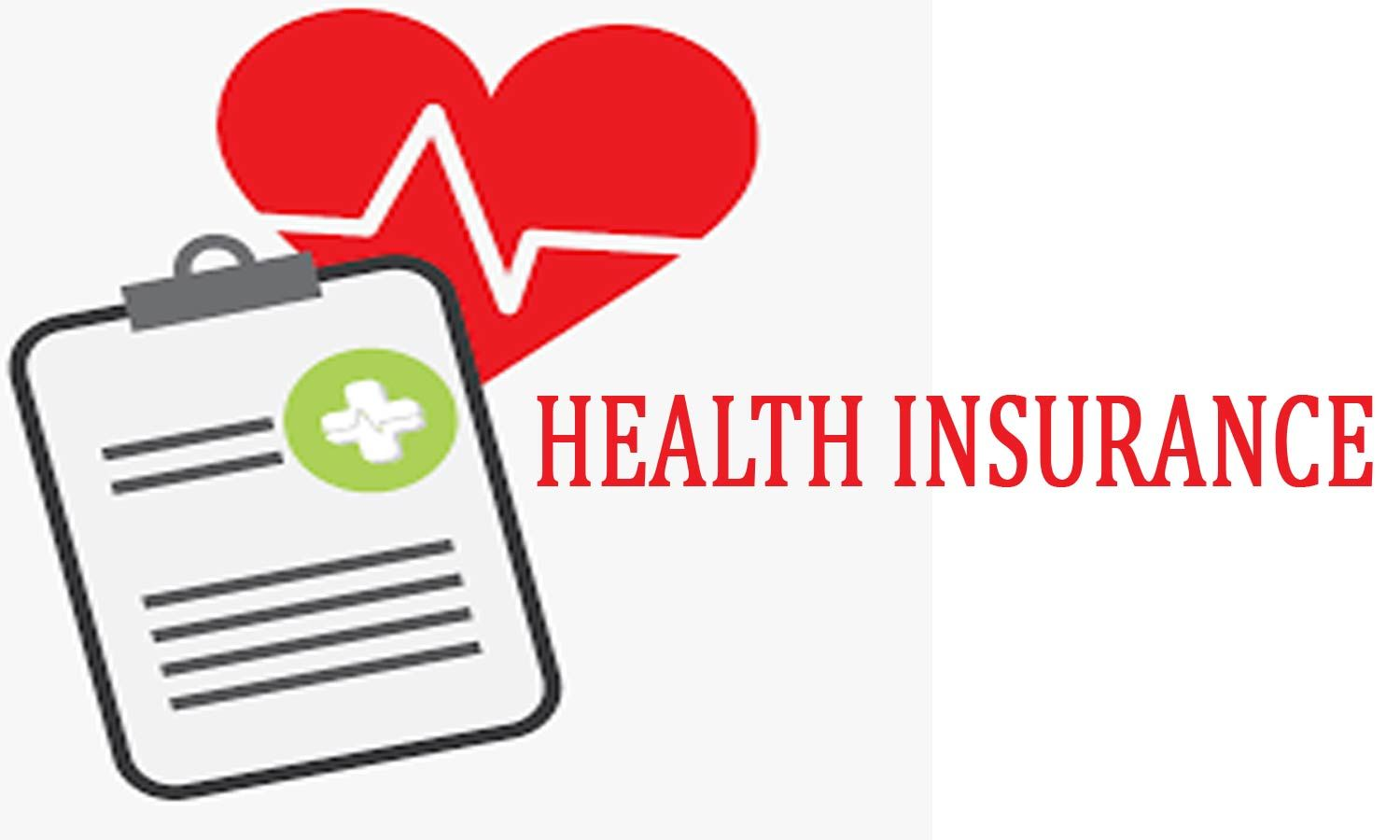 Reliance general insurance launches new health insurance