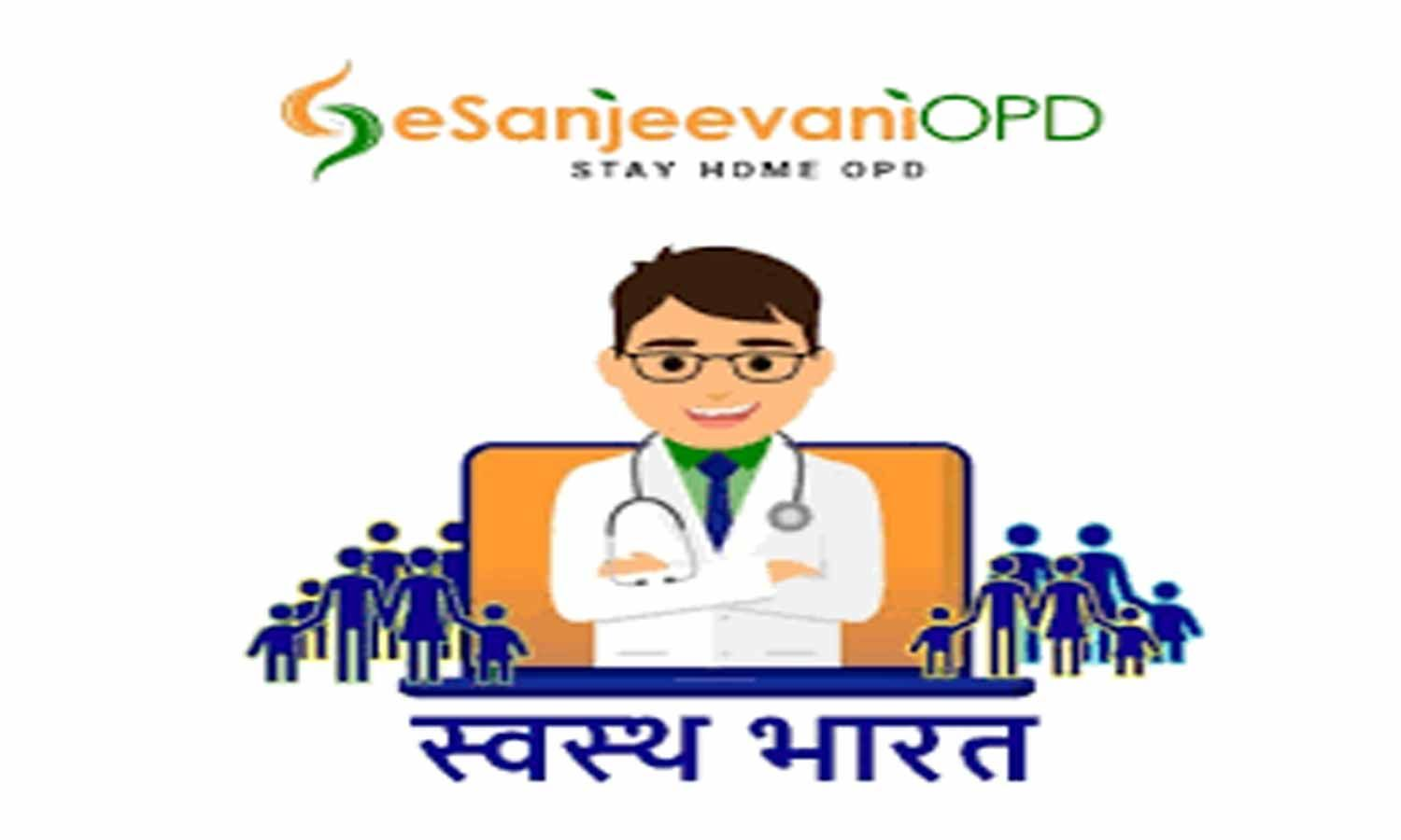 Punjab to Start E Sanjeevani OPD for Gynaecology Services From 1st June: Health Minster