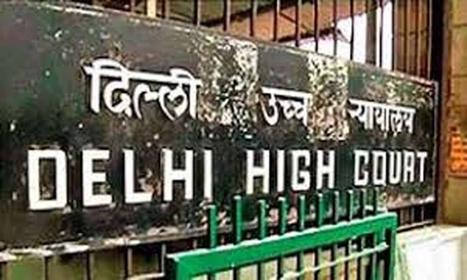 Delhi HC restrains firm from infringing Merck diabetes drug Sitagliptin