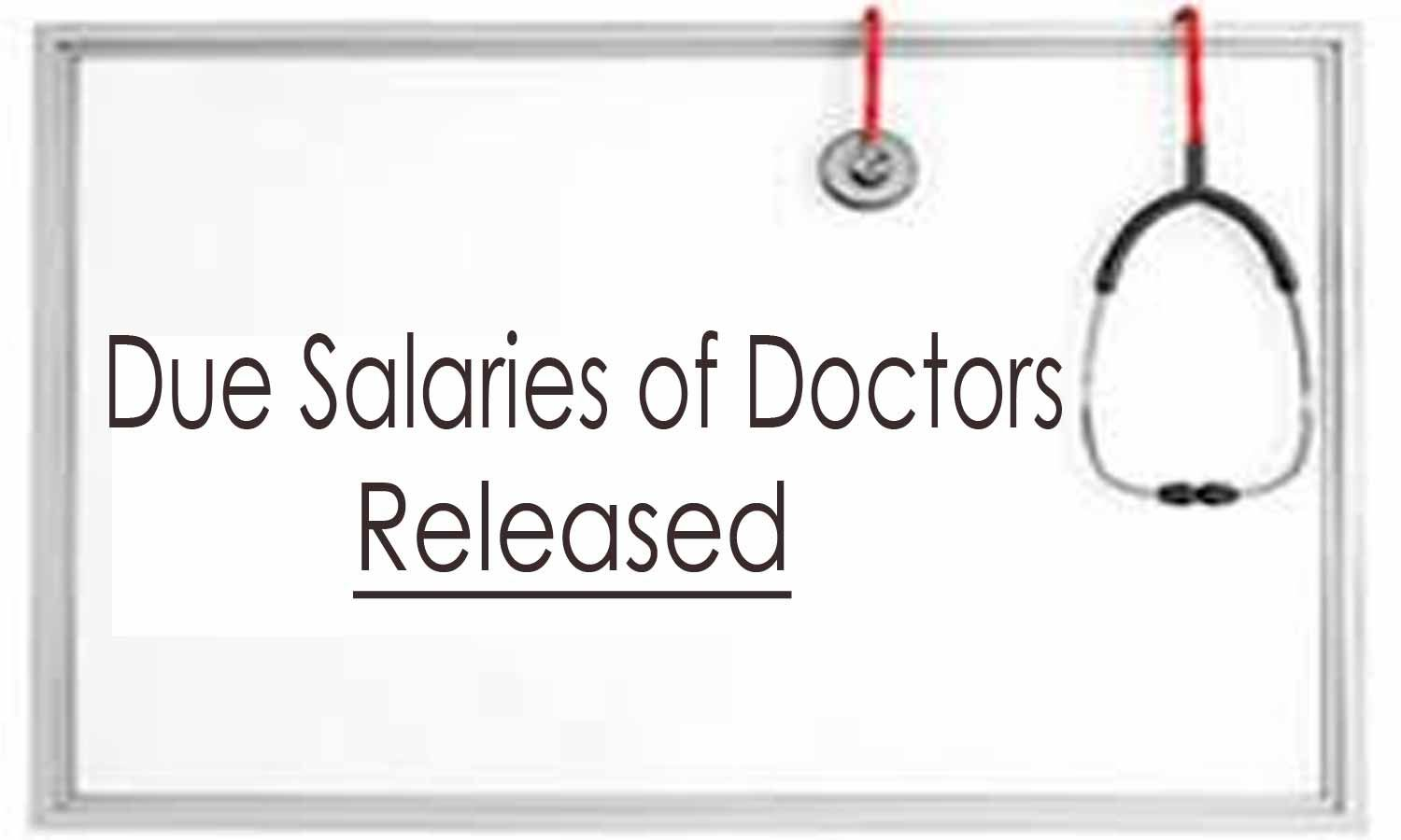 Due salaries of doctors for March-Apr released: NDMC