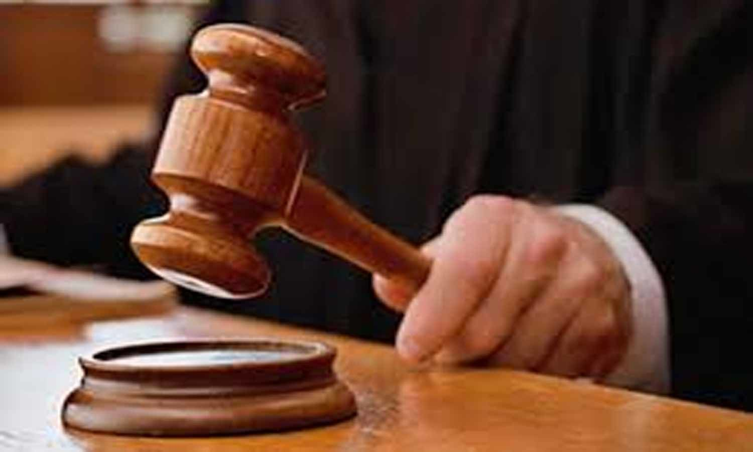 Elderly Patient allegedly tied to bed over non payment of bills: HC serves notice to Health Minister, state