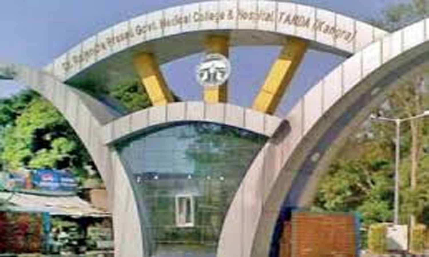 Tanda Medical College collaborates with NITRD for research project