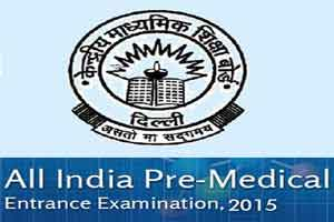 """Technology outwitted CBSE"" says SC bench on the conduct of AIPMT examination 2015"