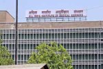 AIIMS MBBS entrance exam 2016