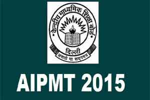 Re-examination of AIPMT to be held on 25th July-CBSE