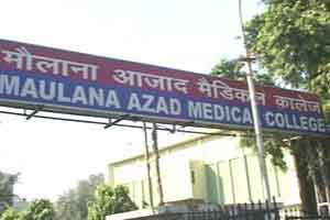 New Delhi: MAMC faculty rejoices, health ministry withdraws order