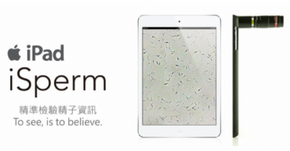 Check out iSperm- digital DIY fertility testing