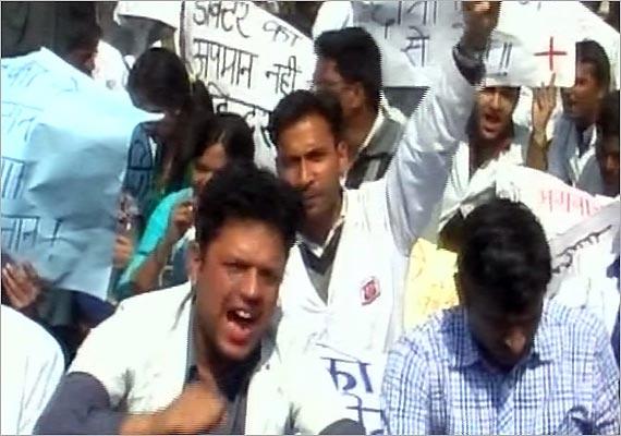 After Delhi, Maharashtra doctors calls 'it' a STRIKE