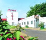 baidyanath