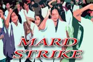 MARD GMCH Strike Day 2: Still waiting for justice