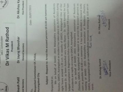 MARD GMCH aurangabad letter