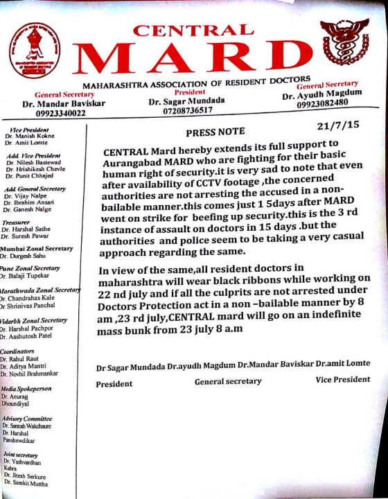 MARD Strike Declaration 23rd July