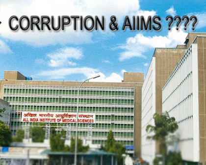 Parliamentary House Committee signals govt to tackle corruption at AIIMS
