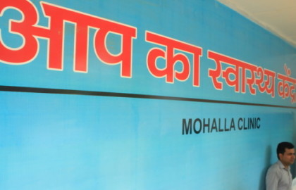 Delhi government clears Rs.209 crore for Mohalla Clinics