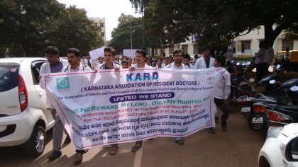 Karnataka Resident Doctors call it a STRIKE today
