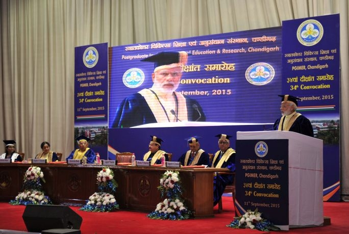 Be Compassionate towards Patients : PM Narendra Modi To Doctors at PGIMER