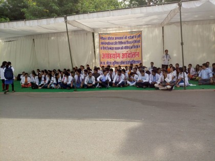 "MP central JDA begins its ""Asahayog Andolan"" from today"