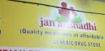 Jan Aushadhi Store