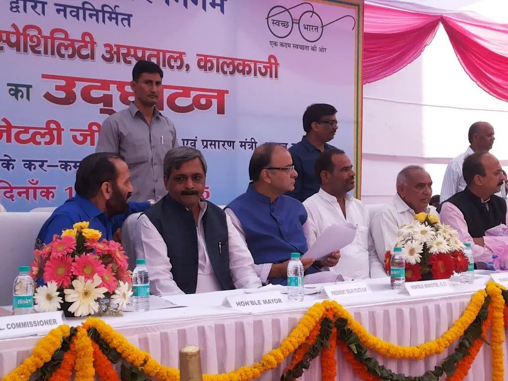 FM Arun Jaitley inaugurates multi-specialty hospital OPD in Delhi
