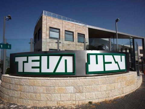 Teva Pharmaceutical to buy Mexican Drugmaker