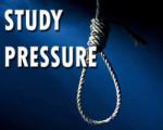 STUDY PRESSURE