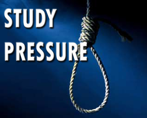 Medical Aspirant commits suicide owing to STUDY PRESSURES