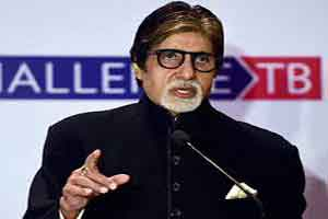 Amitabh Bachchan honoured by US Embassy for TB awareness