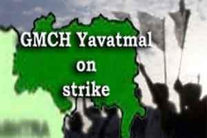 GMCH Yavatmal on strike protesting against accused Forensic HOD