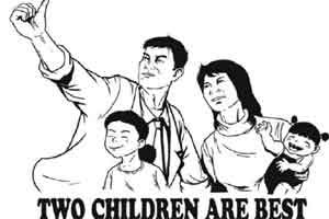 China set to advocate one couple, two children policy