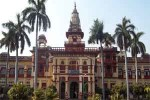 banaras-hindu-university.1