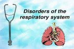respiratory-diseases1