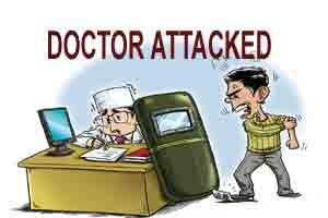 Hospital CCTV footage shows MP thrashing medical practitioners