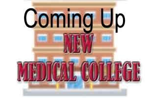 Kerala:  New Government Medical College to be inaugurated by CM