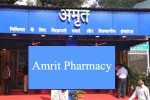 Amrit-Pharmacy