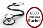 MBBS admission racket