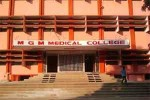 MGM medical college