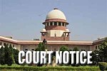 court notice