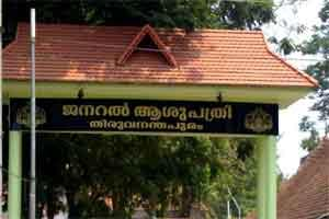 Kerala: Government plans to Retain General Hospital