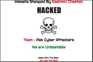 AIIMS Raipur Website Hacked by Pakistani Hacker